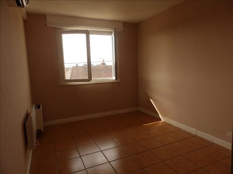 Vente appartement Yzeure 96000€ - Photo 5
