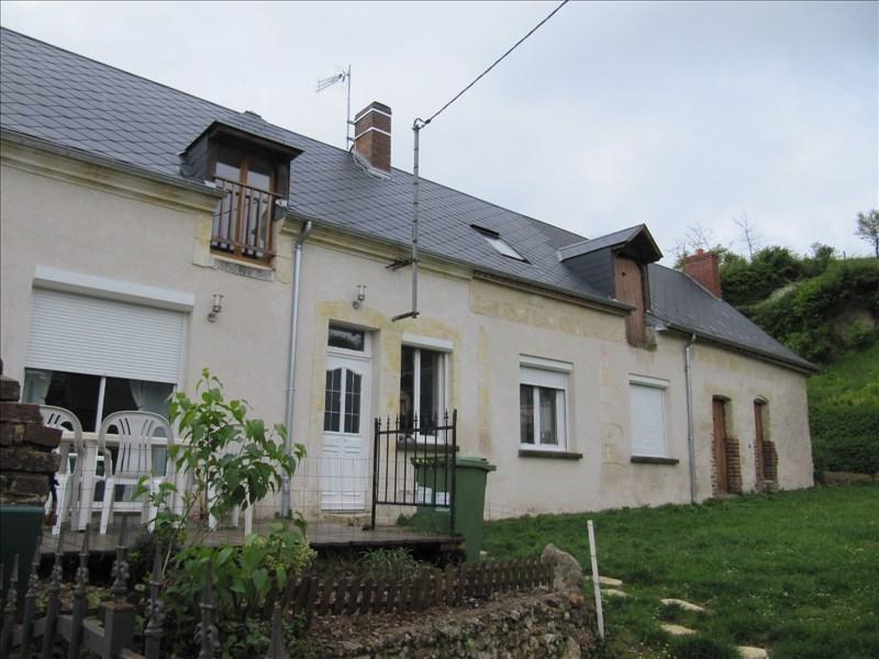 Vente maison / villa Montoire sur le loir 135000€ - Photo 1