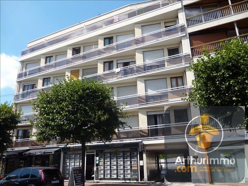 Rental apartment Chelles 580€ CC - Picture 1