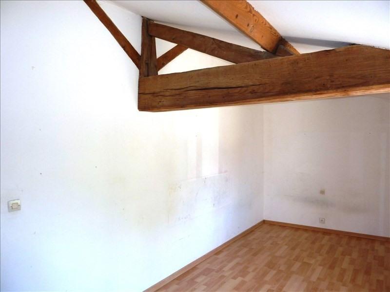 Vente maison / villa St christophe du ligneron 118250€ - Photo 6