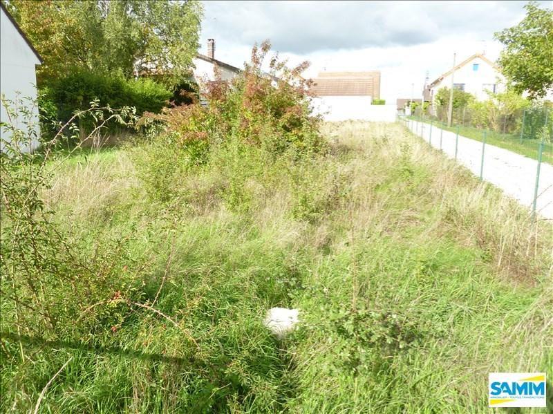 Vente terrain Ballancourt sur essonne 124000€ - Photo 2
