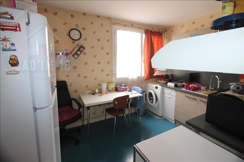 Vente appartement Bergerac 67000€ - Photo 1