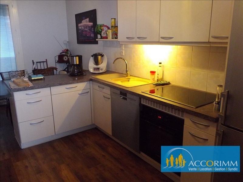 Vente appartement Bron 210000€ - Photo 3