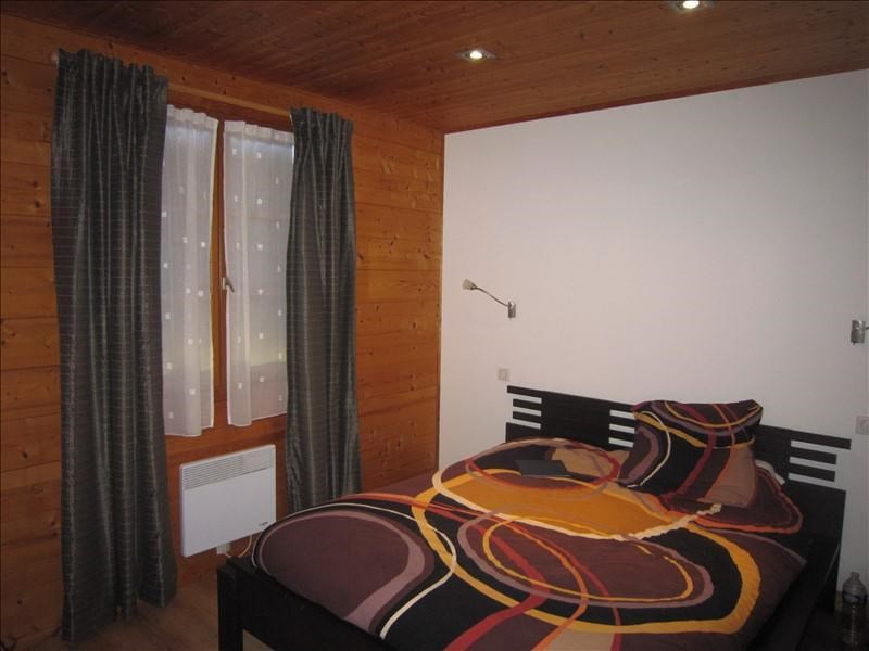 Vente maison / villa Castels 330000€ - Photo 6