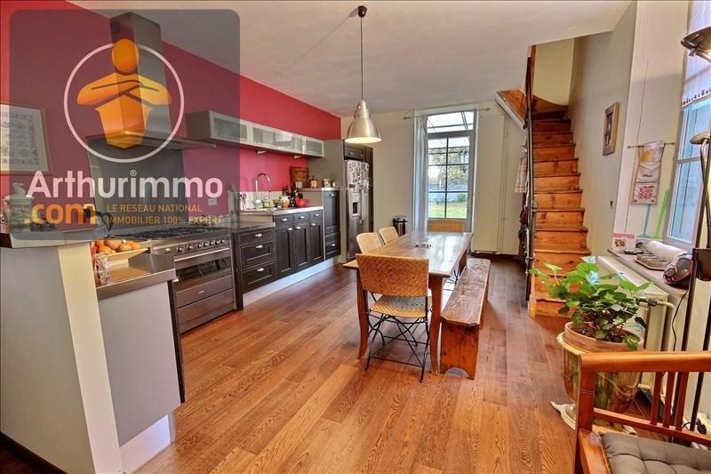 Vente maison / villa Feurs 320000€ - Photo 3
