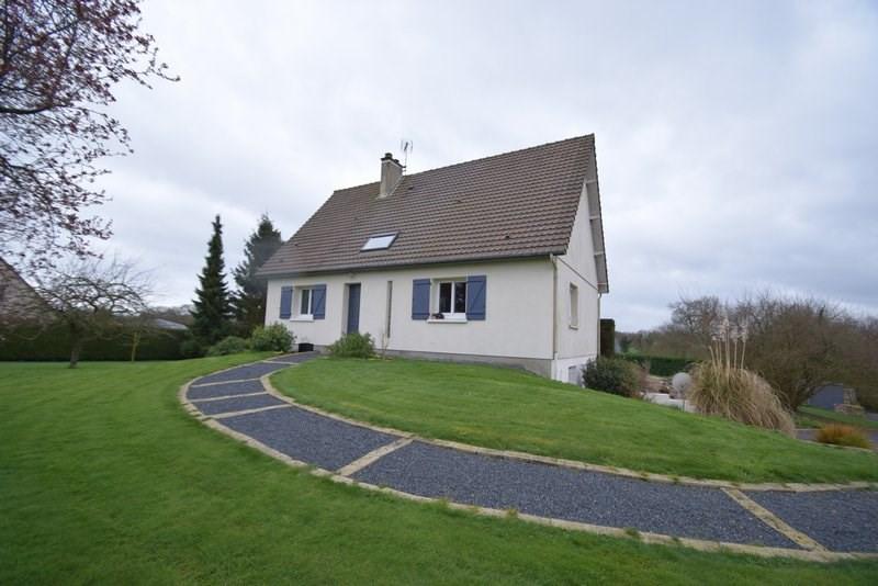 Verkauf haus St pierre de semilly 223000€ - Fotografie 2
