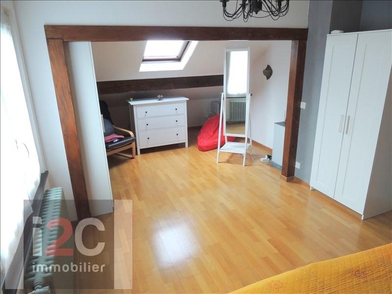 Vente maison / villa St jean de gonville 549000€ - Photo 7