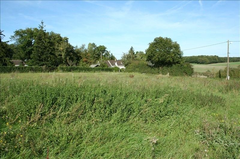 Vente terrain Vendome 85350€ - Photo 1