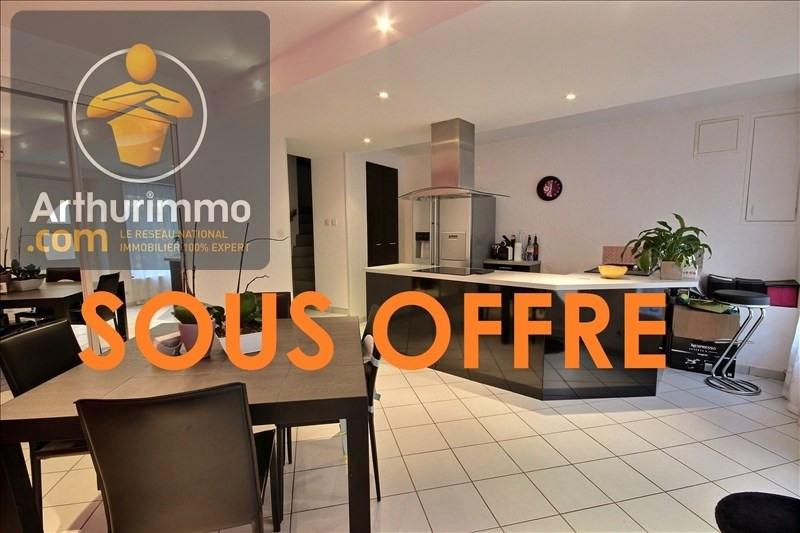 Sale house / villa Saint galmier 157000€ - Picture 1