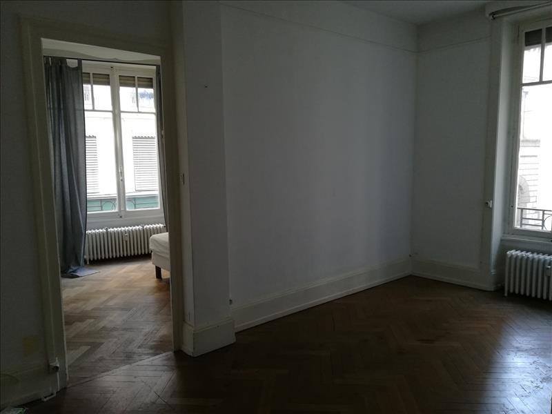 Vente appartement Lyon 2ème 290000€ - Photo 1