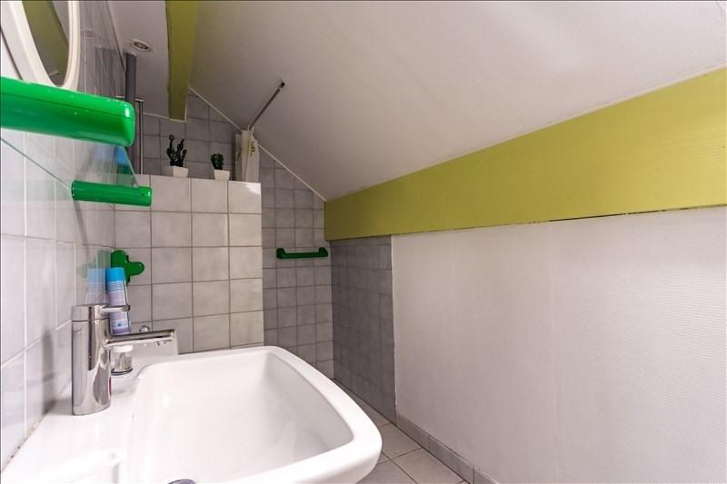 Vente maison / villa Rioz 257000€ - Photo 14