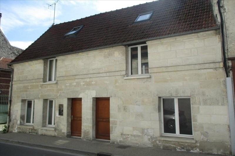 Rental apartment Villers cotterets 520€ CC - Picture 4