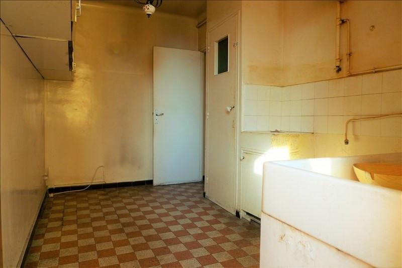 Vente appartement Marseille 13ème 85000€ - Photo 7