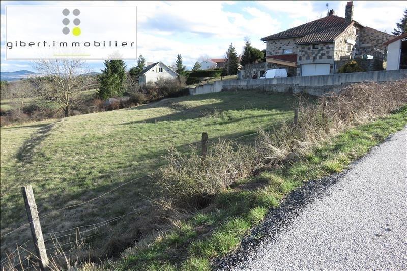 Vente terrain Cussac sur loire 69900€ - Photo 2