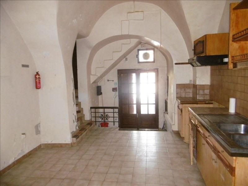 Vente maison / villa Aigues vives 95000€ - Photo 5