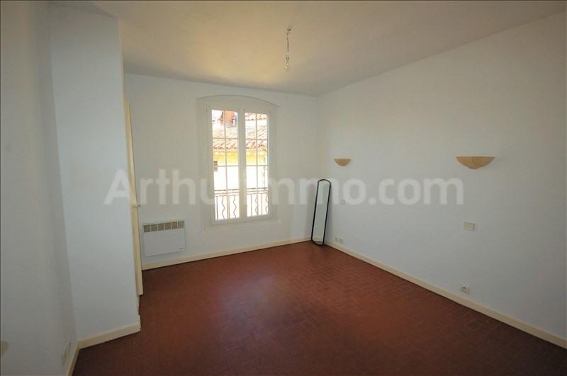 Location appartement Frejus 550€ CC - Photo 4