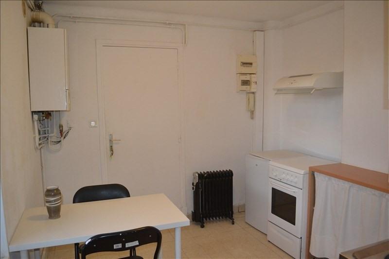 Location appartement Millau 360€ CC - Photo 4
