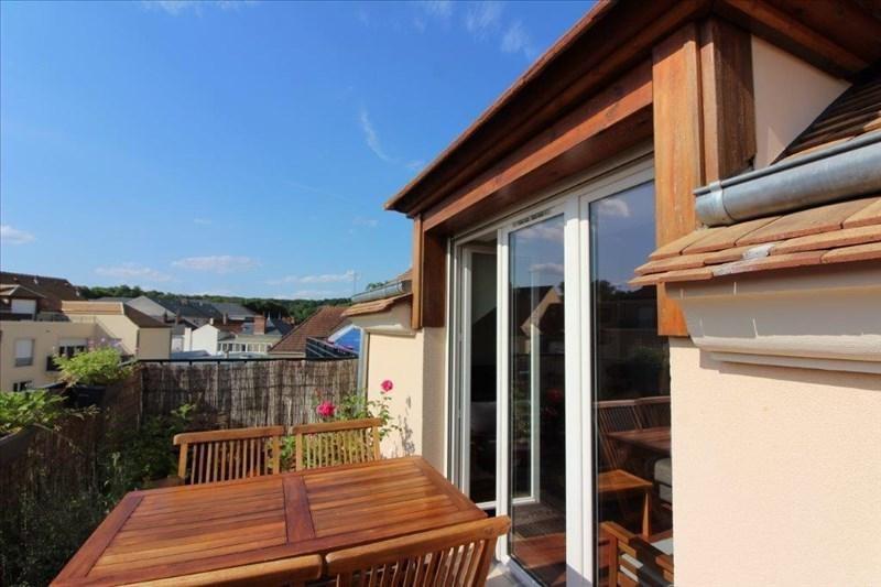 Vente appartement Rambouillet 320000€ - Photo 2