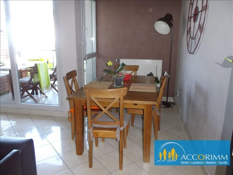 Vente appartement Villeurbanne 200 000€ - Photo 5