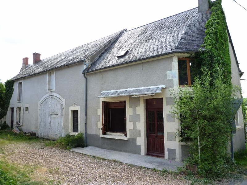 Vente maison / villa Cosne cours sur loire 42000€ - Photo 1