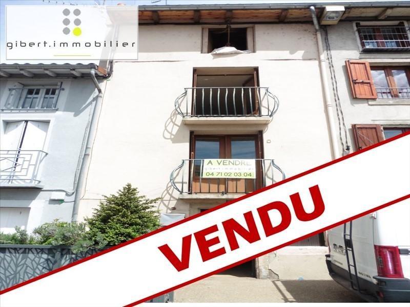 Vente immeuble Brives charensac 75300€ - Photo 1