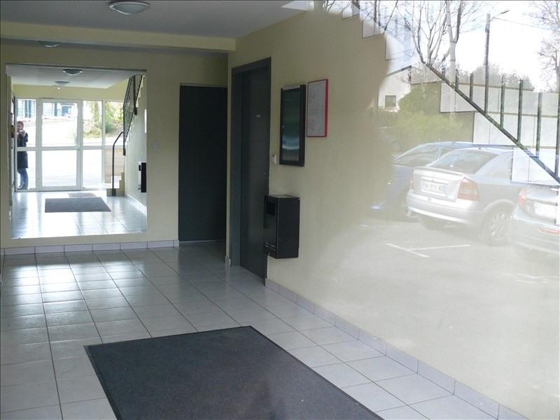 Vente appartement Josselin 80200€ - Photo 7