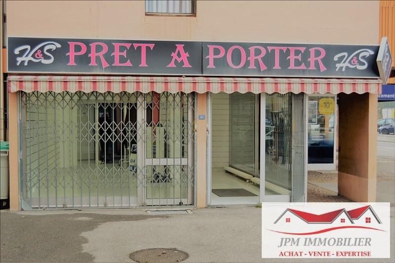 Vendita negozzio Cluses 121000€ - Fotografia 1