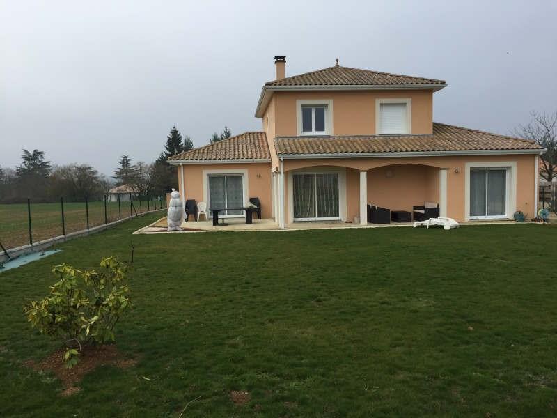 Vente maison / villa Poitiers 325000€ - Photo 1