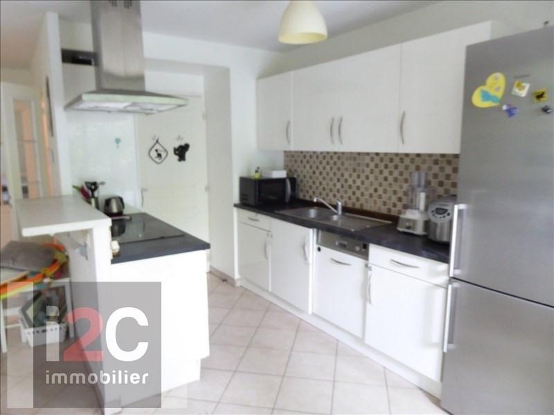 Sale apartment Ferney voltaire 360000€ - Picture 6