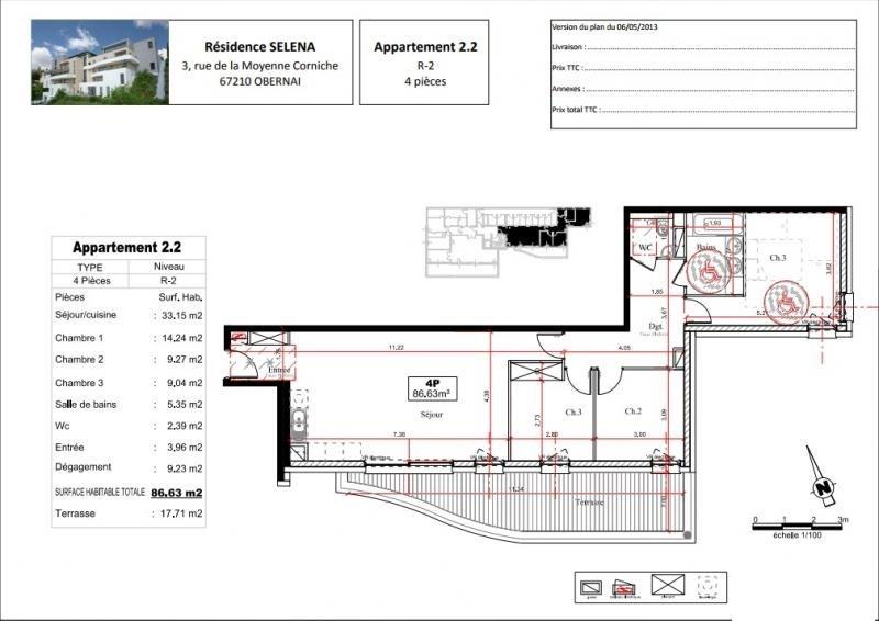 Vente appartement Obernai 418500€ - Photo 3