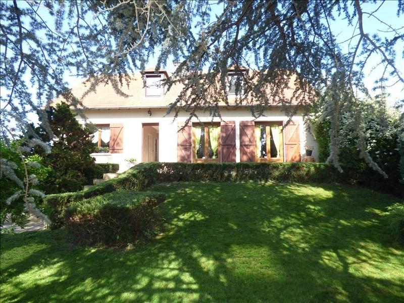 Vente maison / villa Bessay sur allier 149000€ - Photo 1