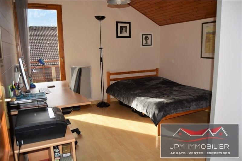 Vente maison / villa Thyez 349500€ - Photo 7