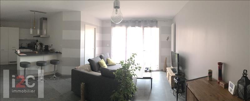 Vente appartement Ornex 265000€ - Photo 1