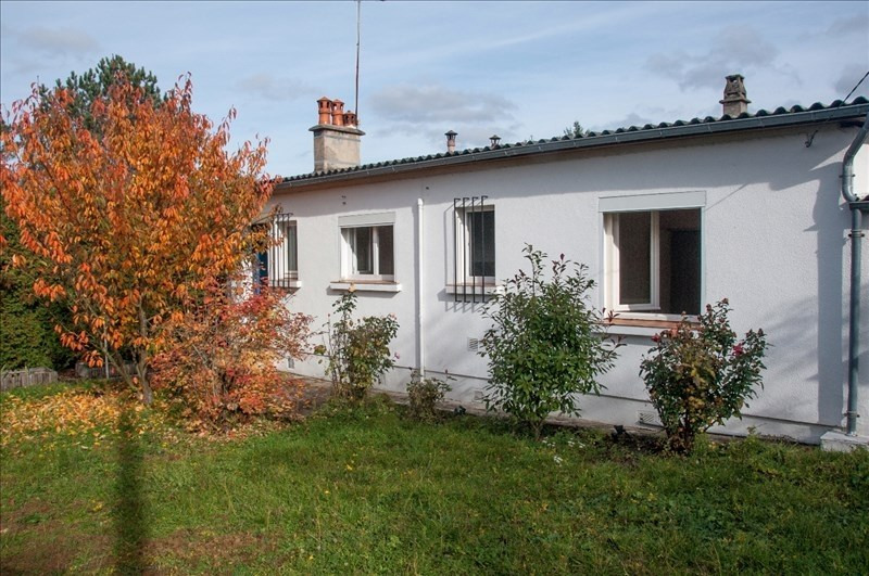 Vente maison / villa Decize 81 800€ - Photo 1