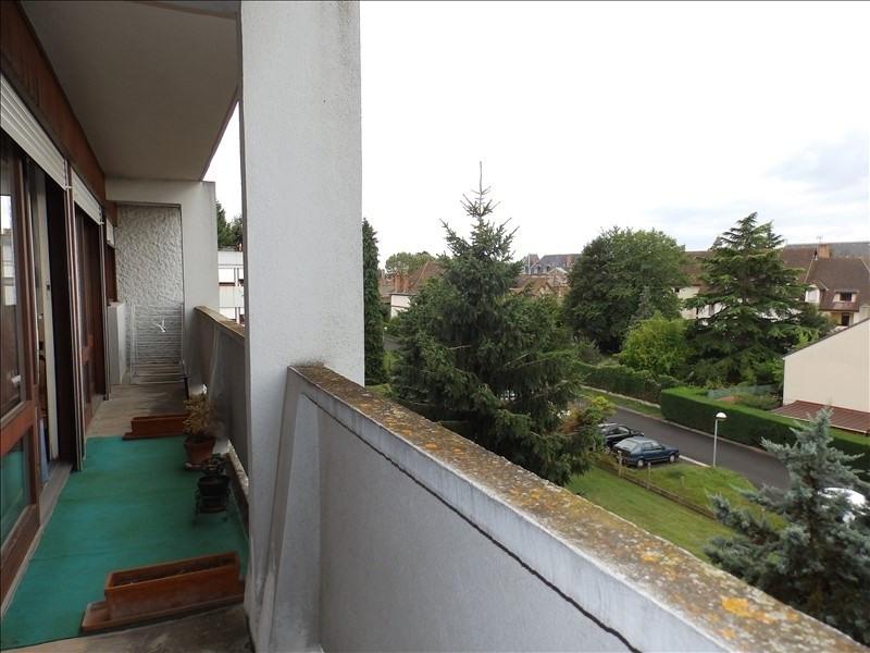 Vente appartement Moulins 50000€ - Photo 1