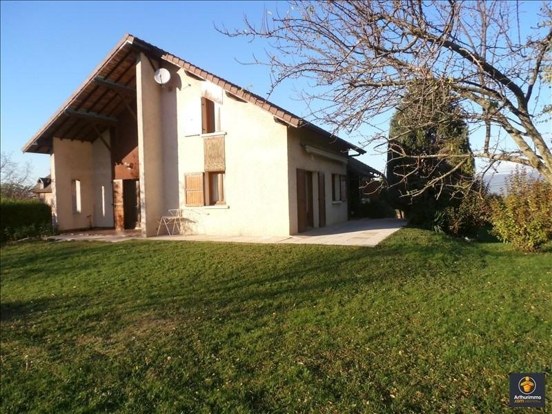 Vente maison / villa Dolomieu 295000€ - Photo 4