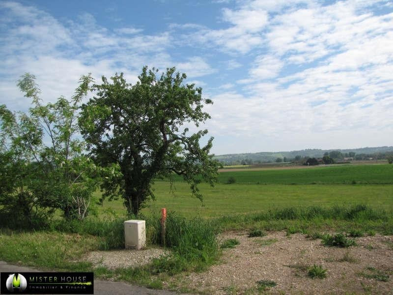 Vente terrain Meauzac 65 000€ - Photo 4