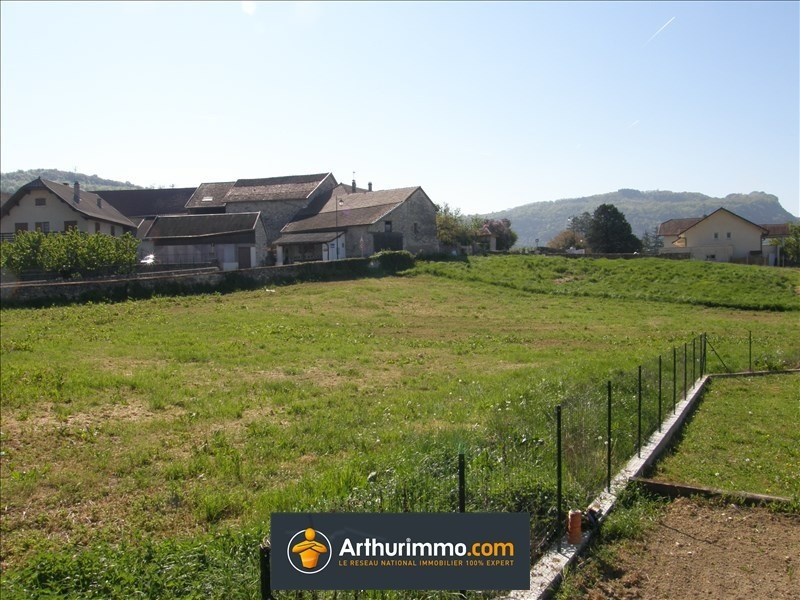 Vente terrain Belley 76 000€ - Photo 4