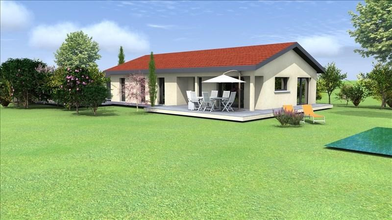Vente terrain Villette de vienne 150 000€ - Photo 1