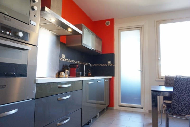 Vente appartement Villeurbanne 229000€ - Photo 1