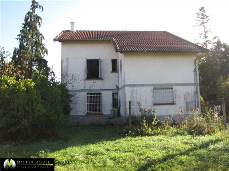 Investment property house / villa Montricoux 160 000€ - Picture 2