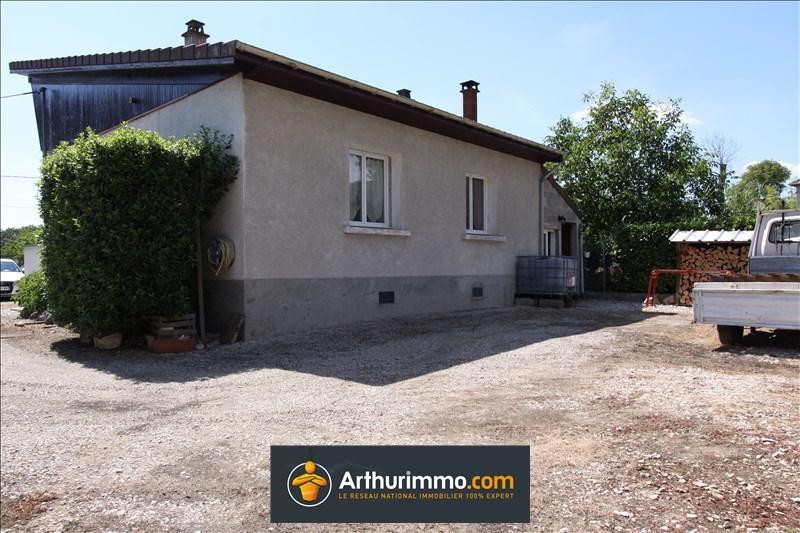 Vente maison / villa St benoit 139000€ - Photo 7