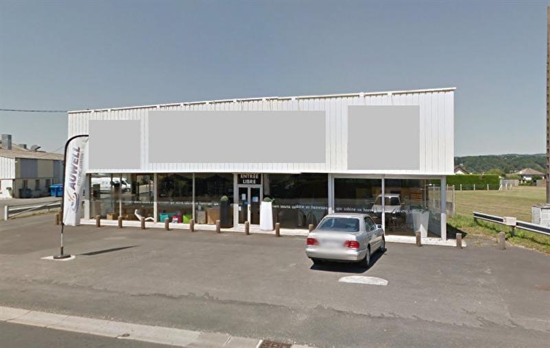 Vente Boutique Malemort-sur-Corrèze 0