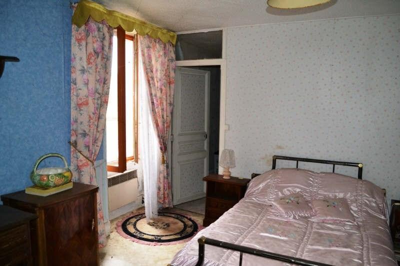 Vente maison / villa Bard le regulier 38000€ - Photo 4