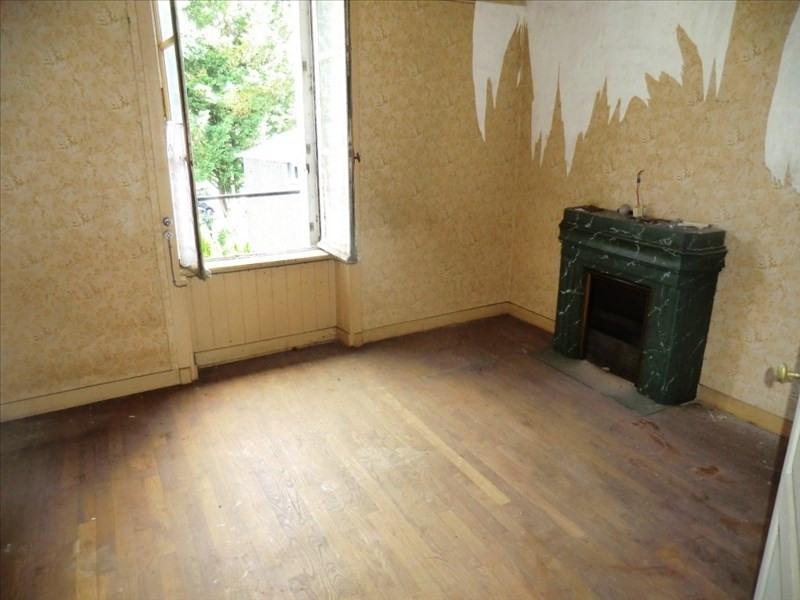 Vente appartement Fougeres 43400€ - Photo 2