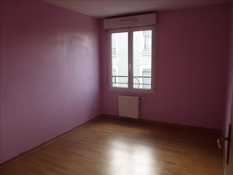 Sale apartment Villeurbanne 180000€ - Picture 4