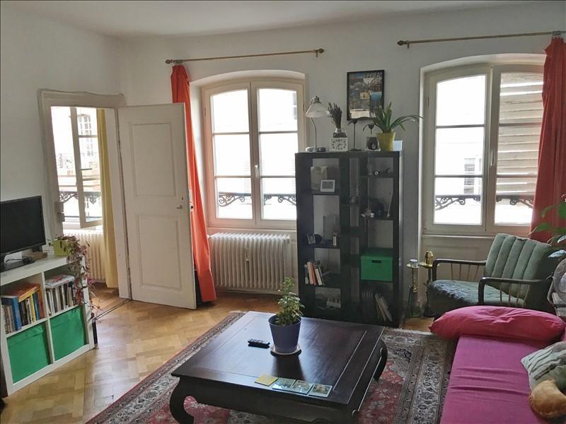 Vente appartement Strasbourg 278200€ - Photo 3