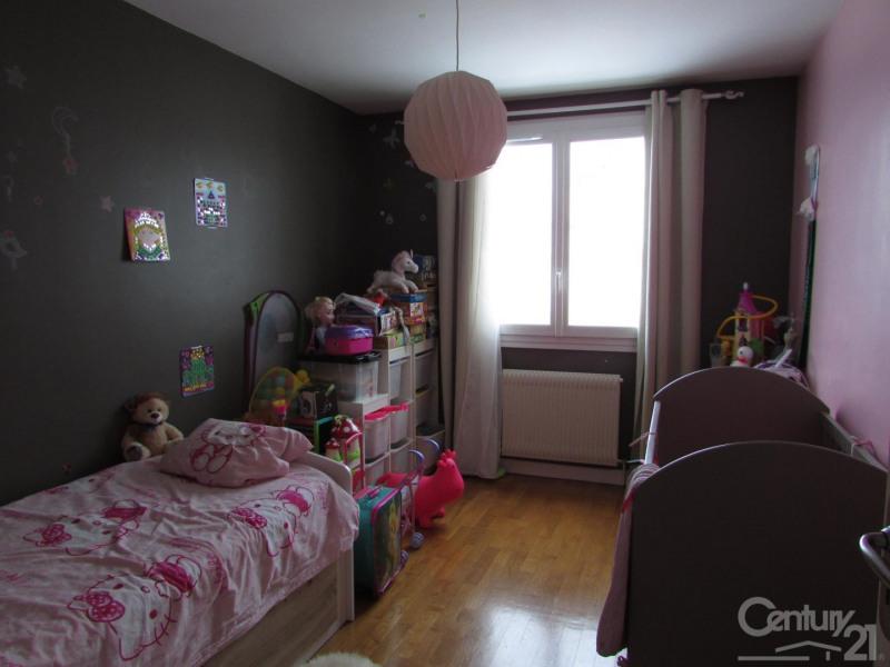 Vente appartement Lyon 9ème 240000€ - Photo 4