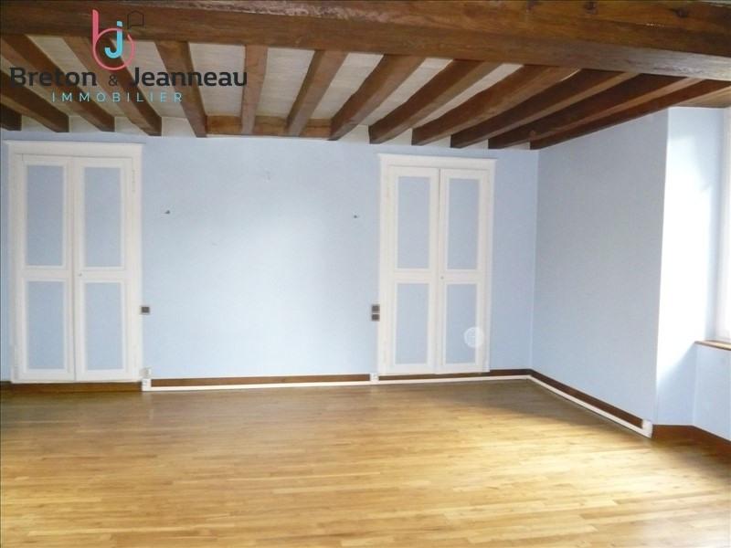 Vente maison / villa Soulge sur ouette 280800€ - Photo 6