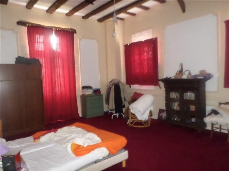 Vente maison / villa Gencay 242000€ - Photo 13